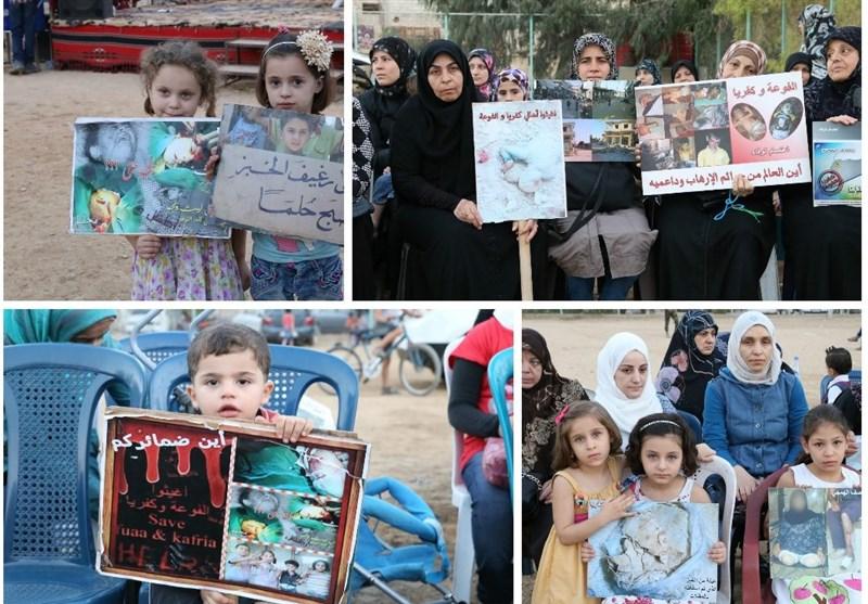 ادامه تحصن اهالی فوعه و کفریا در دمشق +تصاویر