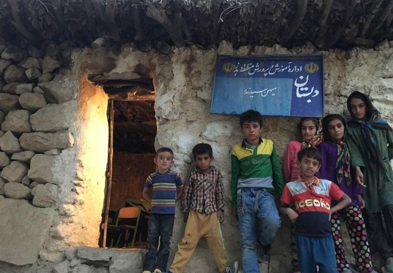 مارس روستاهای ایذه در خوزستان