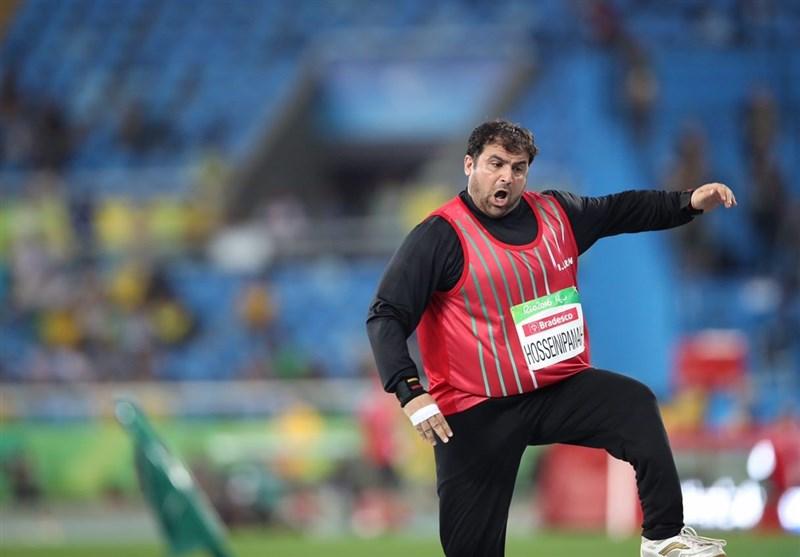 حسینیپناه: مصدومیت اجازه کسب نتیجه دلخواه در پارالمپیک را نداد