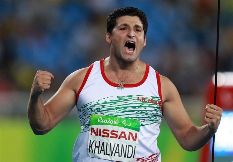 Khalvandi Wins Iran's Third Gold Medal at Paralympics