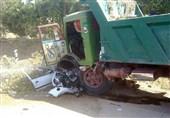 تصادف مرگبار