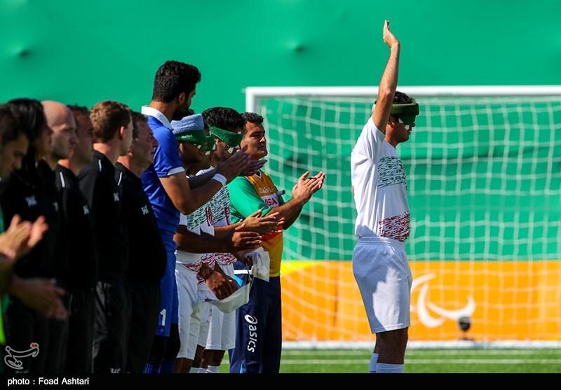 کانال تلگرام فوتبال برزیل