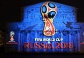 انتخاب نماد جام جهانی 2018 روسیه تا 5 آبان