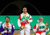 Iran's Rahimi, Ranjbar Win Gold, Bronze at Individual Recurve