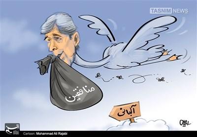 کاریکاتور/ دیپلماسی در خدمت تروریسم!