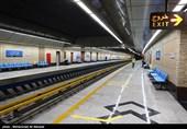 خط یک متروی تهران پنجشنبه آخر سال 96 رایگان است