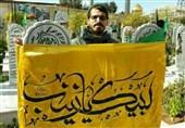 مشهد| دومین سالگرد شهید مدافع حرم «مرتضی عطایی» برگزار شد
