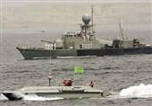 نیروی دریایی ارتش جمهوری اسلامی