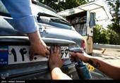 بی توجهی به محدودیتهای کرونایی در کهگیلویه و بویراحمد؛ تخلف به مخدودش کردن پلاک خودرو رسید