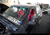مرکز شمارهگذاری پلاک خودرو الغدیر
