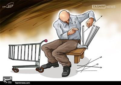 کاریکاتور/ تیر گرانی در جیب خانوار!!!