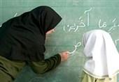 زمان پرداخت پاداش پایان خدمت و مطالبات فرهنگیان تهران