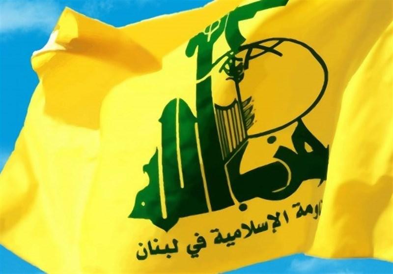 Hizbullah Kudüs'teki Feda Operasyonlarını Tebrik Etti