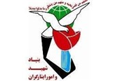 توضیحات بنیاد شهید درباره درگذشت غریبانه جانباز دفاع مقدس در افغانستان