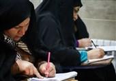20 هزار نفر از بیسوادان استان قم را خانمها تشکیل میدهند