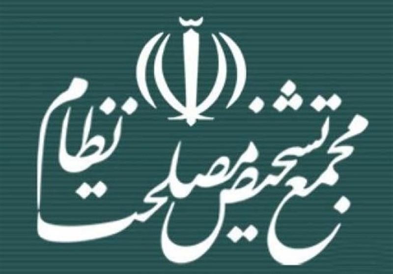 جزئیات نشست مشترک نمایندگان آمریکا، منافقین، بارزانی و عربستان درباره ایران