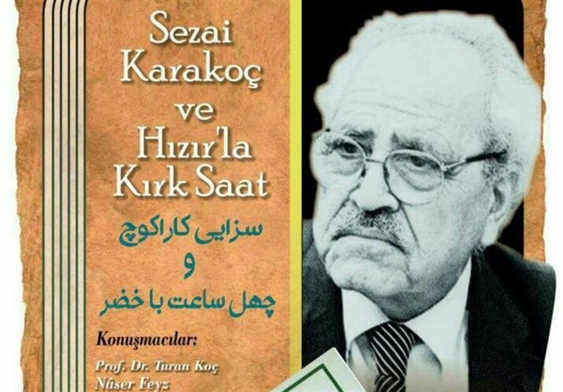 Tahran'da Sezai Karakoç ve Hızır'la Kırk Saat Programı Düzenlenecek