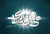 ویژگی تحمل کنندگان مصیبتهای دنیا در کلام امام هادی(ع)