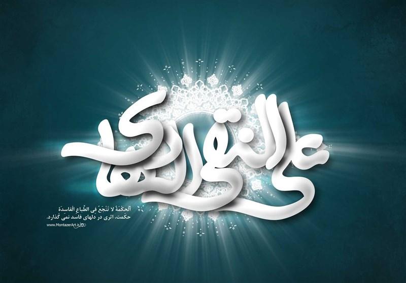 جشن میلاد امام هادی (ع)، هیات کجا برویم؟