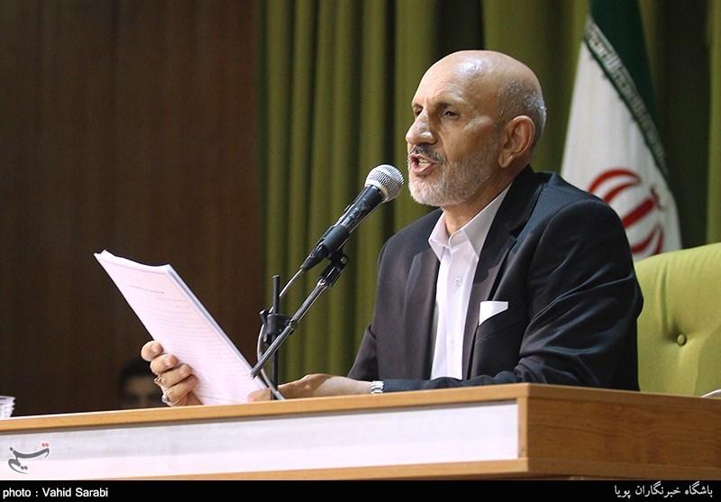 کنگره ملی حمایت از طب اسلامی ایرانی