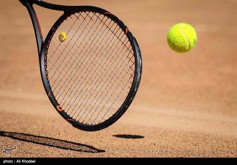 مسابقات تنیس جایزه بزرگ جام استاد کسائی - اصفهان