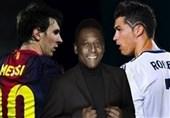 پله: مسی نسبت به رونالدو فوتبالیست بهتری است