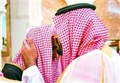 آل سعود وهابیت