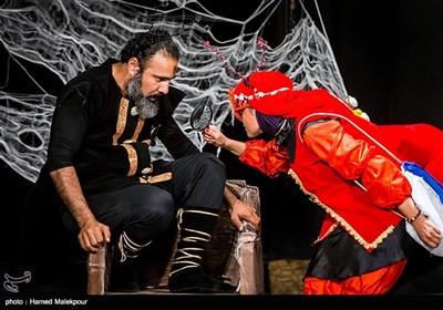 Tahran'da Tiyatro Festivali