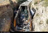 پروژه انتقال فاضلاب غرب تهران