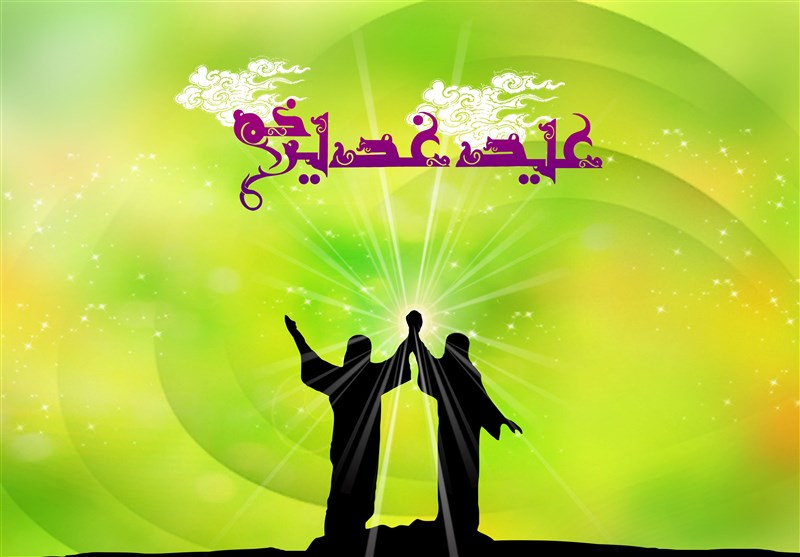 Millions of Muslims across World Celebrate Eid al-Ghadeer