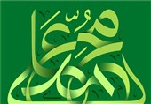 عید غدیر+ هنر و حماسه