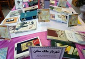 تہران میں دفاع مقدس سے متعلق کتابوں کی ساتویں قومی نمائش کی افتتاح