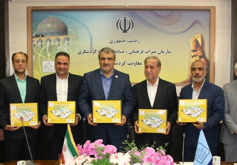 ایران در کسب درآمد 150 میلیارد دلاری «گردشگری حلال» خیلی عقب است + تدابیر