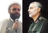آمادگی «حافظان قرآن» برای پیوستن به «مدافعان حرم» + تصویر نامه
