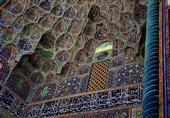 مسجد شیخ لطف الله 2