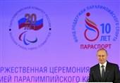 پوتین: تصمیم حذف شرکت کاروان پارالمپیک روسیه بزدلانه، منافقانه و متقلبانه بود