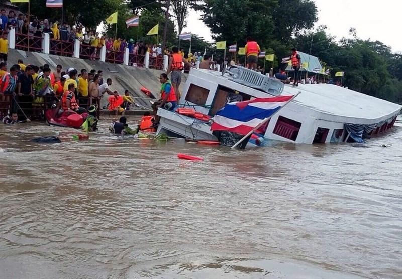 کشتی حادثہ