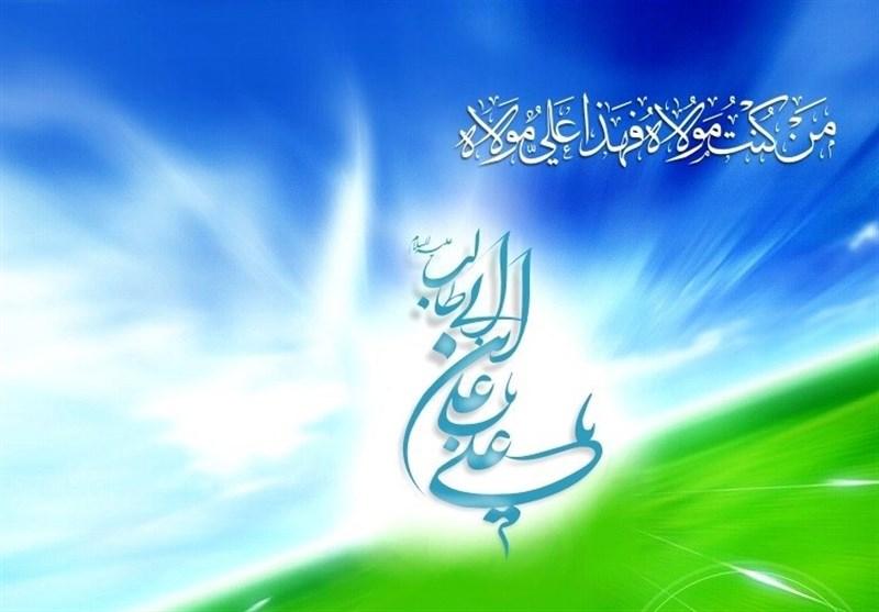 عید غدیر ولی امر مسلمین جہان کے ساتھ تجدیدعہد کرنے کا ایک اہم موقع