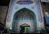سر در مسجد امام سجاد