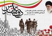 دفاع مقدس به تمام جهانیان نشان داد که ملت ایران شکست ناپذیر است