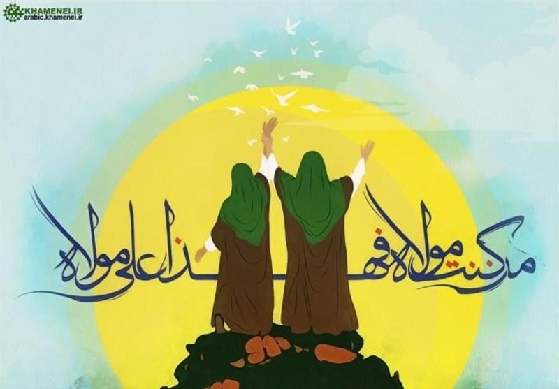 """الإمام الخامنئی: """"الغدیر سبیل الوحدة الإسلامیة"""" + فیدیو"""