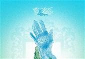 بیش از 7 هزار اثر به داوری جشنواره مهر غدیر اصفهان رسید