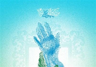 عید الغدیر3