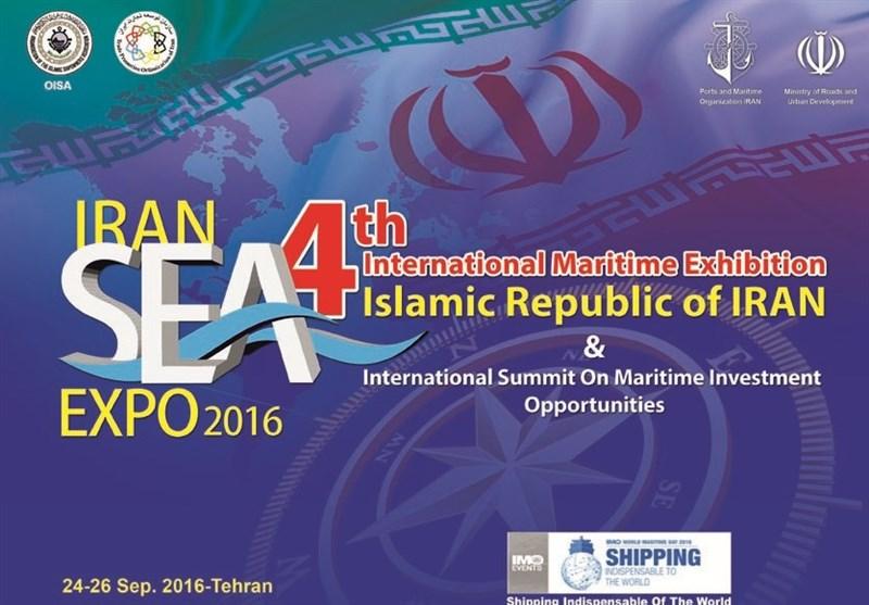 Iran Sea Expo 2016 to Kick Off in Tehran Saturday