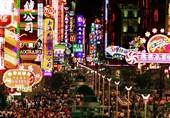 ازدحام جمعیت در چین