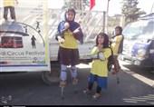 نمایش کودکان خیابانی در هرات8