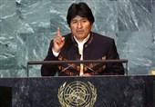 مورالس بولیوی