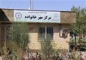 نخستین مرکز مهر خانواده استان گلستان در گنبدکاووس راهاندازی شد