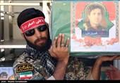 تشییع پیکر 12 شهید مدافع حرم - قم