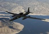 هواپیمای یو 2